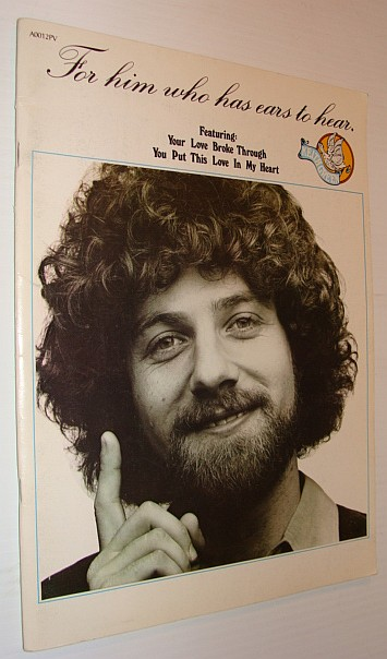 Image for For Him Who Has Ears to Hear - Keith Green Songbook