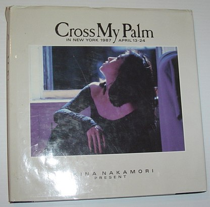 Image for Cross My Palm: In New York 1987, April 13-24