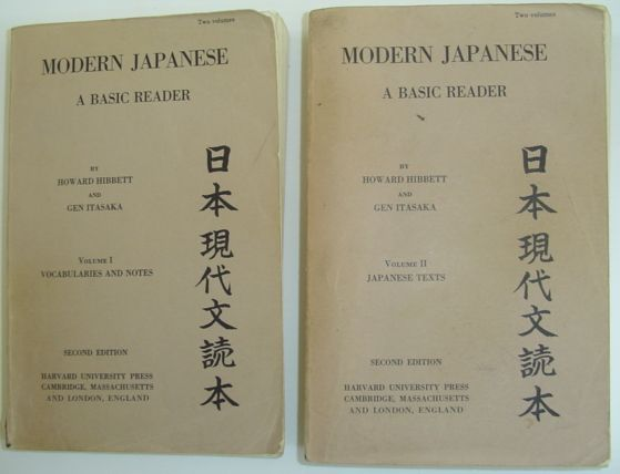 Image for Modern Japanese: A Basic Reader (Two Volumes)