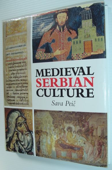 Image for Medieval Serbian Culture