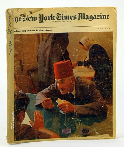 Image for The New York Times Magazine, July 30, 1967: Jerusalem - Experiment in Coexistence