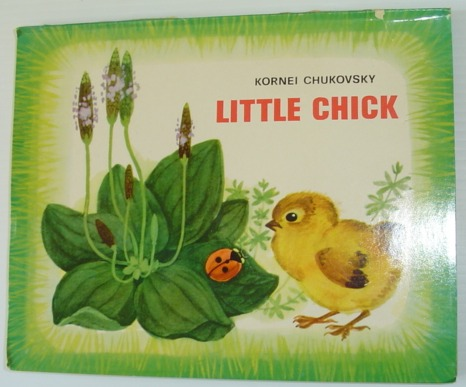 Image for Little Chick: Pop-Up Book