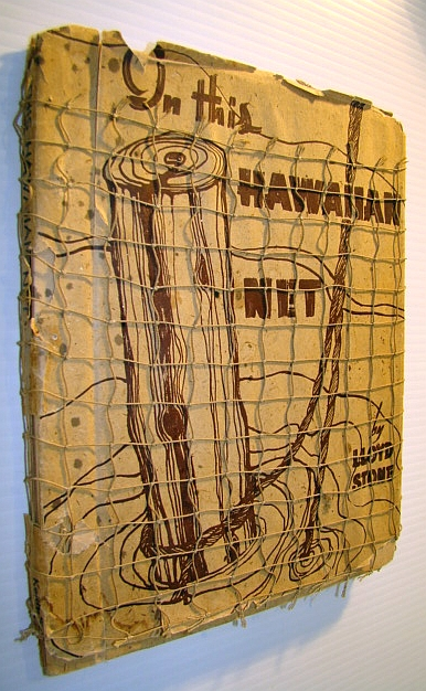 Image for In This Hawaiian Net