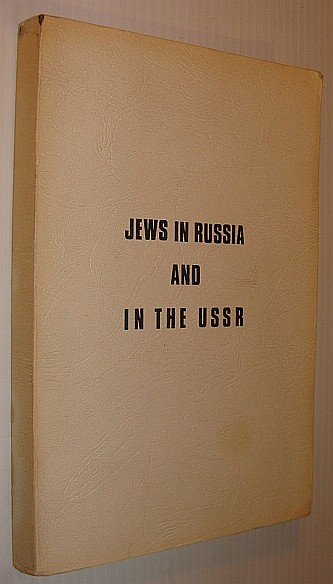 Image for Jews in Russia and in the USSR - Historical Sketch