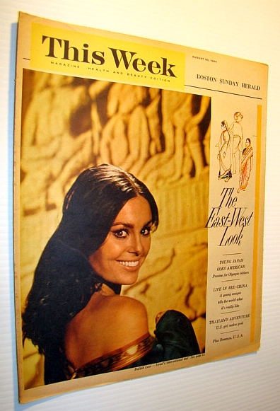 Image for This Week Magazine, August 30, 1964 - Insert to the Boston Sunday Herald: Stunning Cover Photo of Daliah Lavi / Feature Stories From Asia / The Tai Family