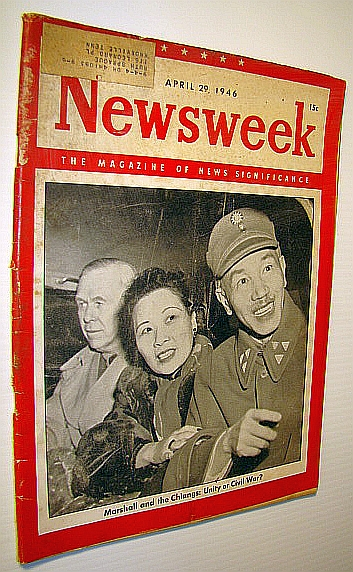 Image for Newsweek - The Magazine of News Significance, April 29, 1946: Cover Photo of Chiang Kai-shek and His Wife / Superman Photo/Article