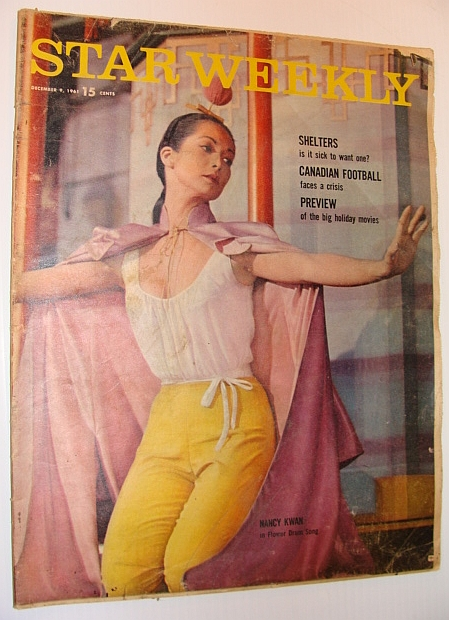 Image for Star Weekly Magazine, 9 December 1961 *Nancy Kwan Cover Photo*