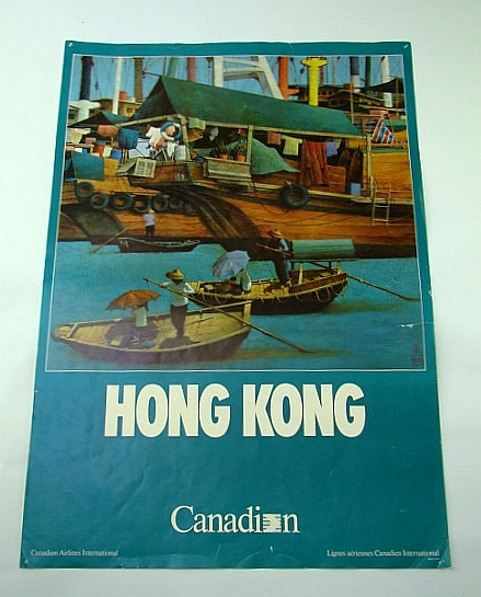 Image for Canadian Airlines International (CAI) Advertising Poster - Hong Kong (China) (ADV117 6/87) - With Colour Illustration By Chinese Artist