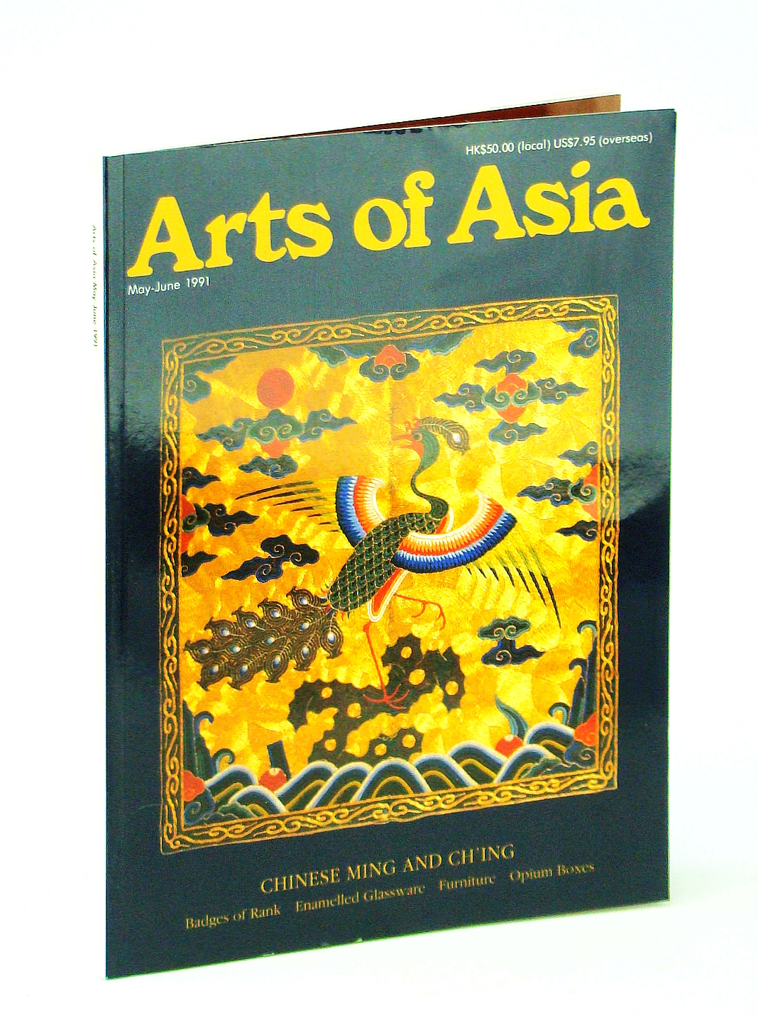 Image for Arts of asia /may-june 1991 / chinese ming and ch'ing