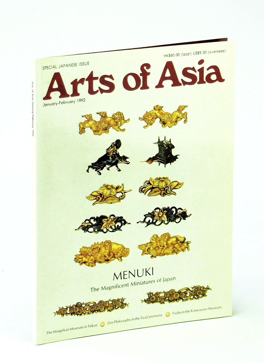 Image for Arts of Asia  - January-February 1992