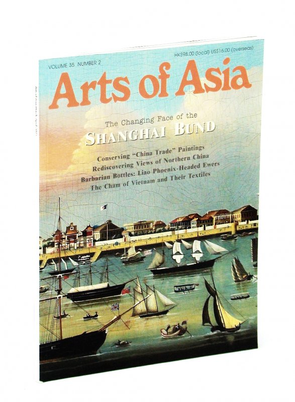 Image for Arts of Asia March-April 2005 - Volume 35 Number 2