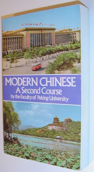 Image for Modern Chinese: A Second Course