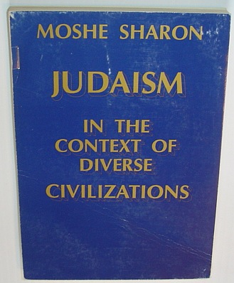 Image for Judaism in the context of diverse civilizations (Publications of the Department of Hebrew and Jewish Studies, the University of the Witwatersrand, Johannesburg)