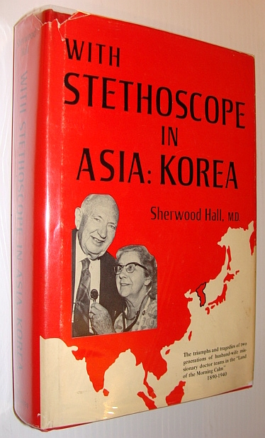Image for With stethoscope in Asia: Korea