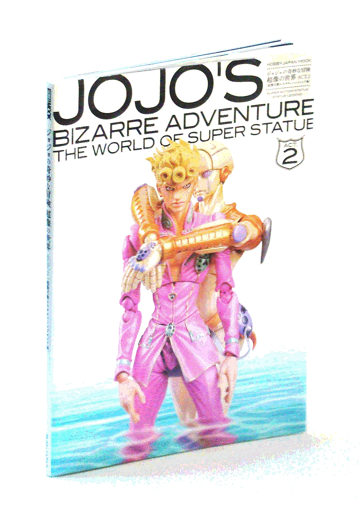 Image for JoJo's Bizarre Adventure ~ The World of Super Statue ACT.2 Super Action Statue & Statue Legend Guide Book ~ (Hobby Japan Mook 511) [Japanese Edition] [JE]