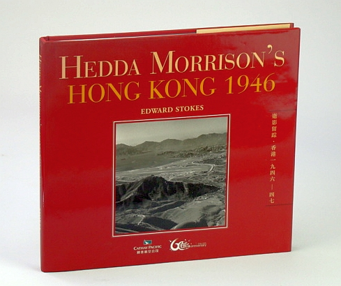 Image for Hedda Morrison's Hong Kong 1946