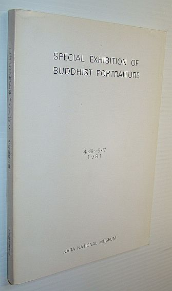 Image for Special Exhibition of Buddhist Portraiture: Exhibition Catalogue