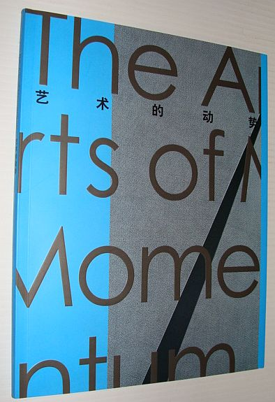 Image for The Arts of Momentun: Exhibition Catalogue