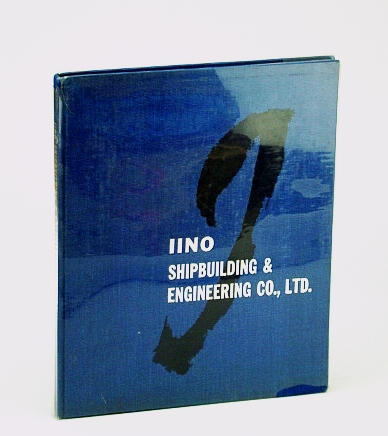 Image for Iino's Products