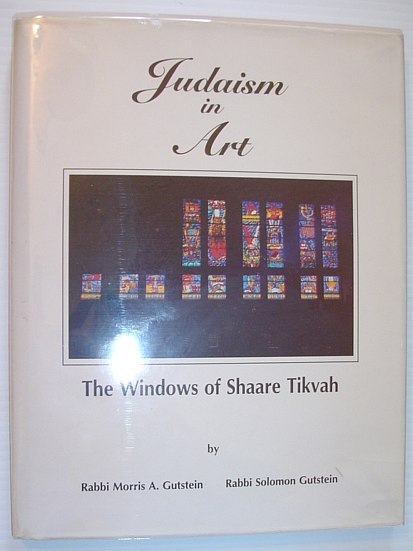 Image for Judaism in art: The windows of Shaare Tikvah