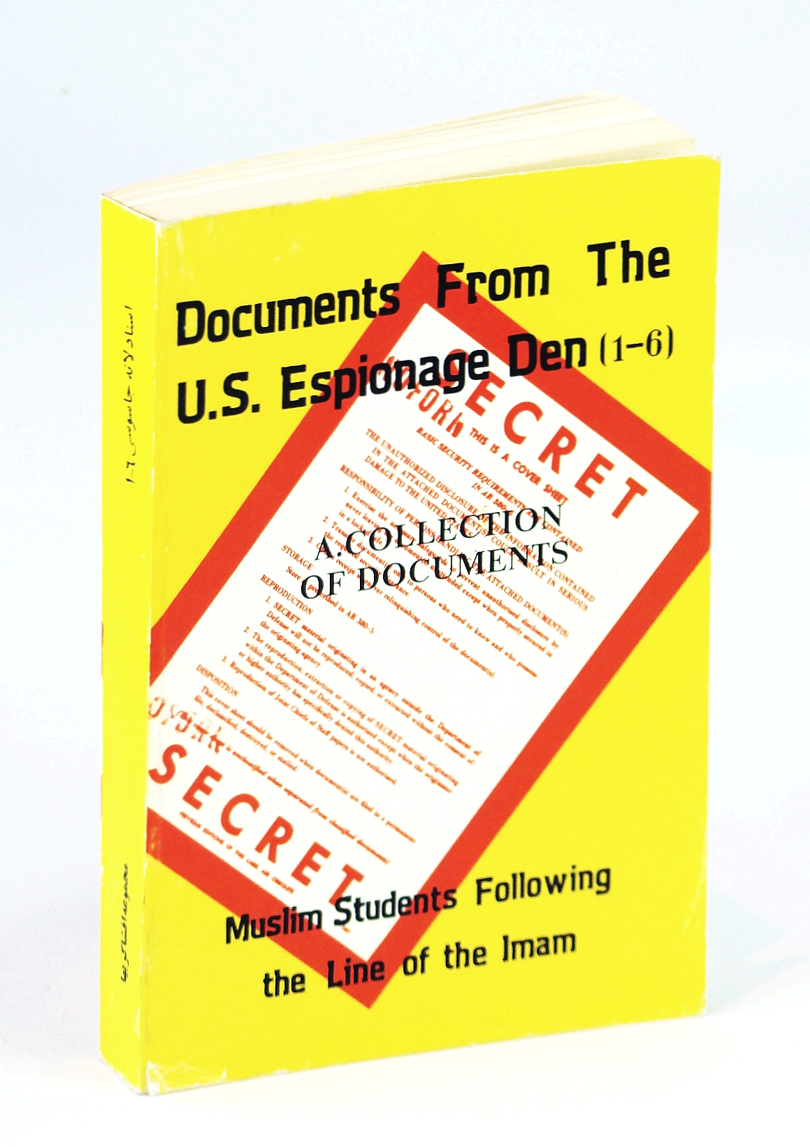 Image for Documents from the U.S. Espionage Den [1-6] - A Collection of Documents