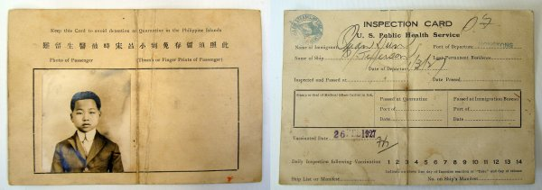 Image for U.S. Public Health Service Immigration Inspection Card for Quan Sun of Hong Kong