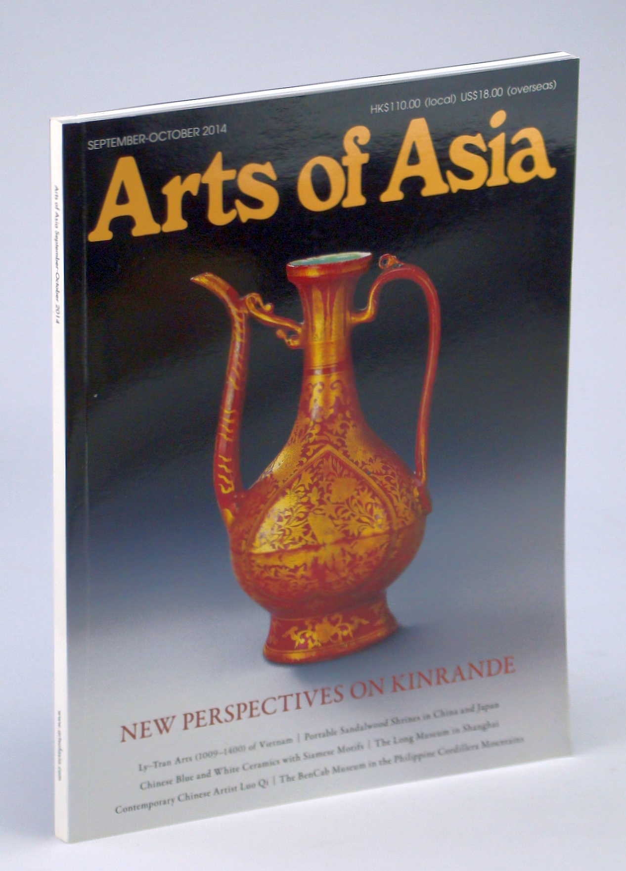 Image for Arts of Asia - The Foremost International Asian Arts and Antiques Magazine, September - October 2014, Volume 44, No. 5: New Perspectives on Kinrande