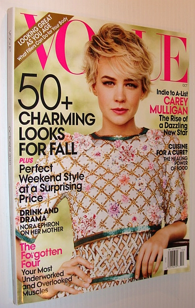 Image for Vogue (USA) Magazine, October 2010 - Carey Mulligan Cover