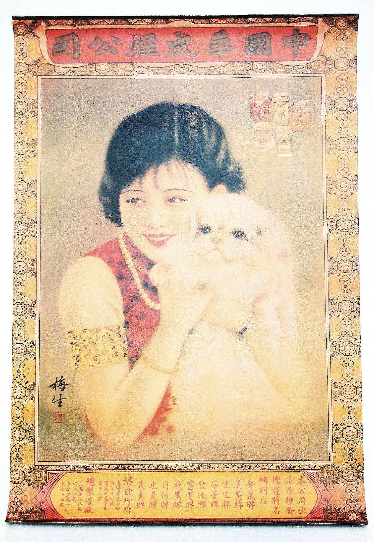 Image for Replica Chinese / Shanghai Cigarette Advertising Poster Featuring Young Lovely in Red-Checked Vest Holding Pekingese Dog - My Dear, The Rat and Calendar Cigarette Brands Illustrated