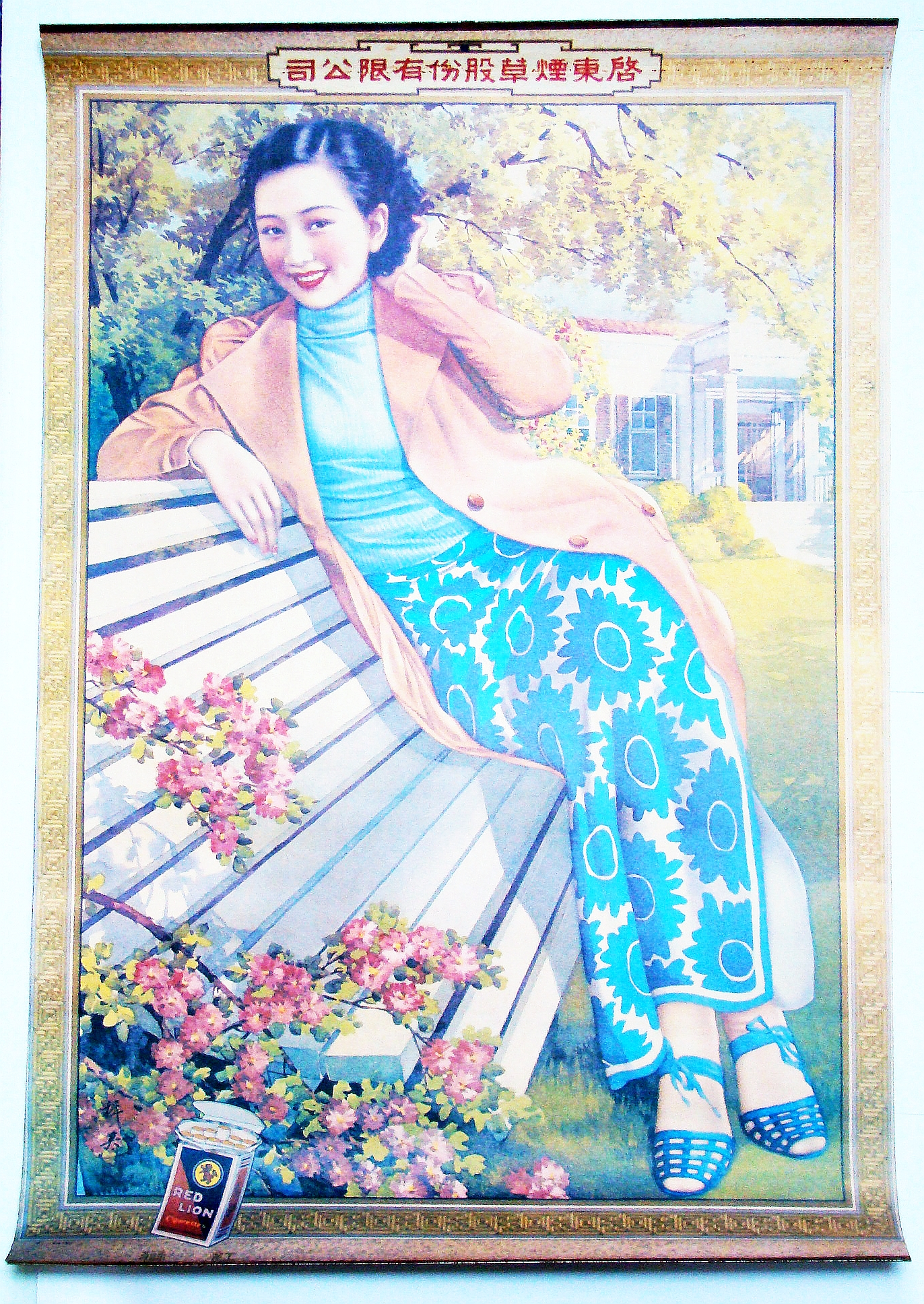 Image for Chinese / Shanghai Replica Red Lion Cigarette Advertising Poster Featuring Young Lovely in Blue Dress on Bench