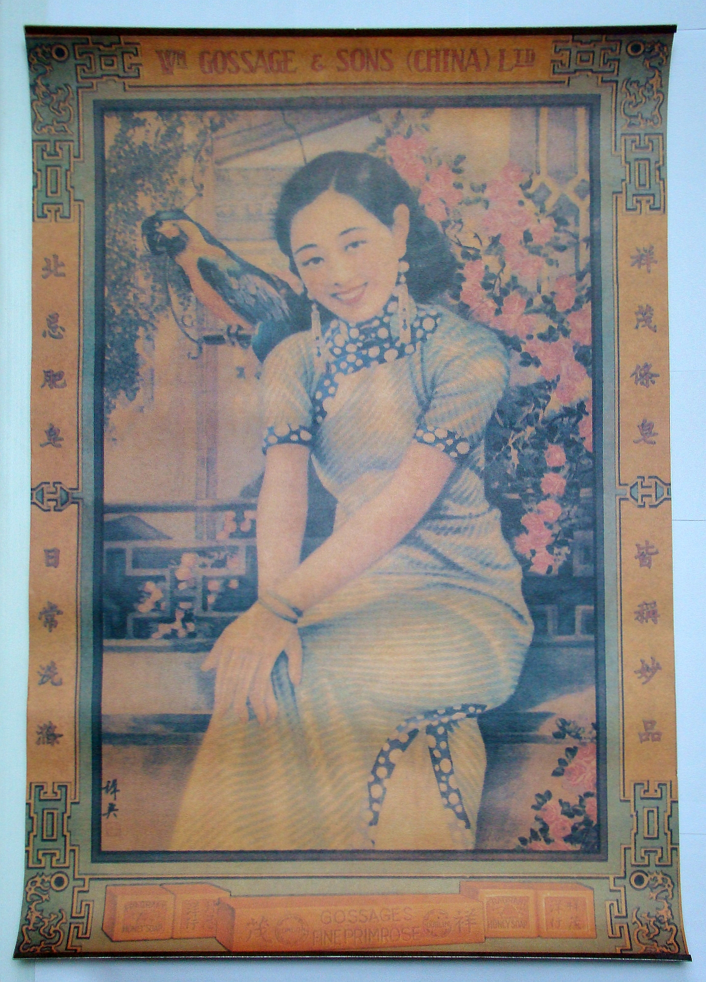 Image for Chinese / Shanghai Replica Advertising Poster for the Personal Soaps of Wm. Gossage & Sons (China) Ltd.