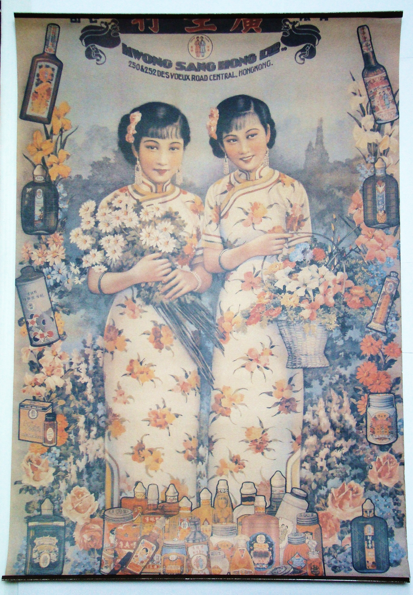 Image for Chinese / Shanghai Replica Advertising Poster For Kwong Sang Hong, Ltd. (Hong Kong) Toiletries for Women
