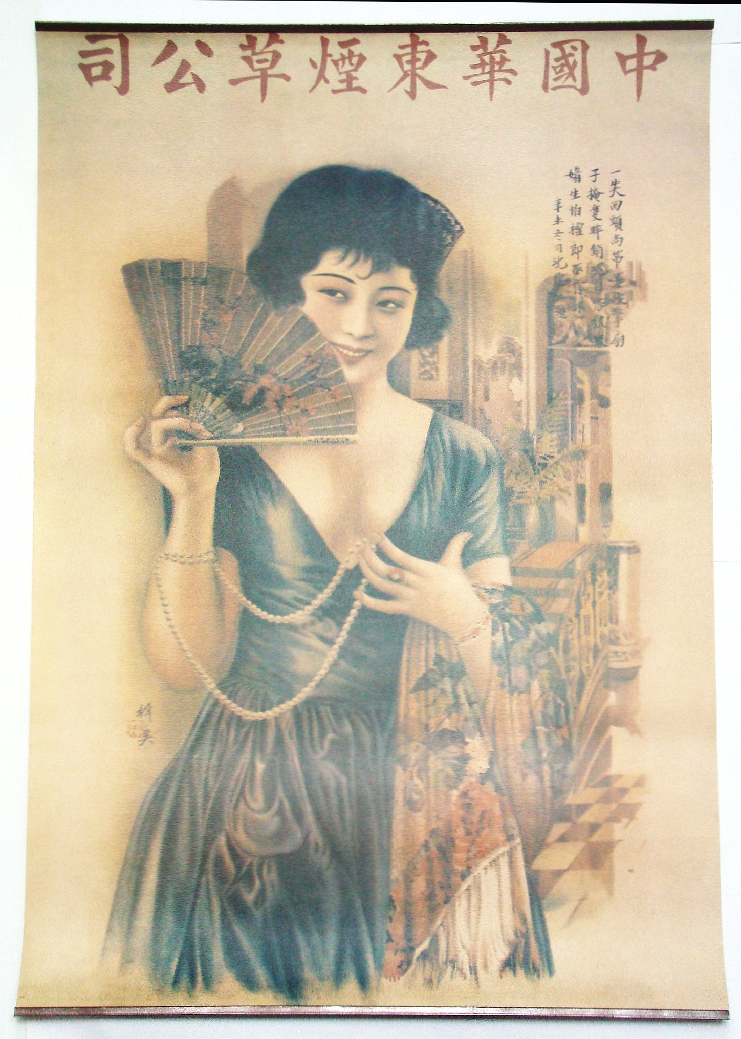 Image for Chinese / Shanghai Replica Advertising Poster Featuring Seductive Lady in Low-cut Dress with Fan