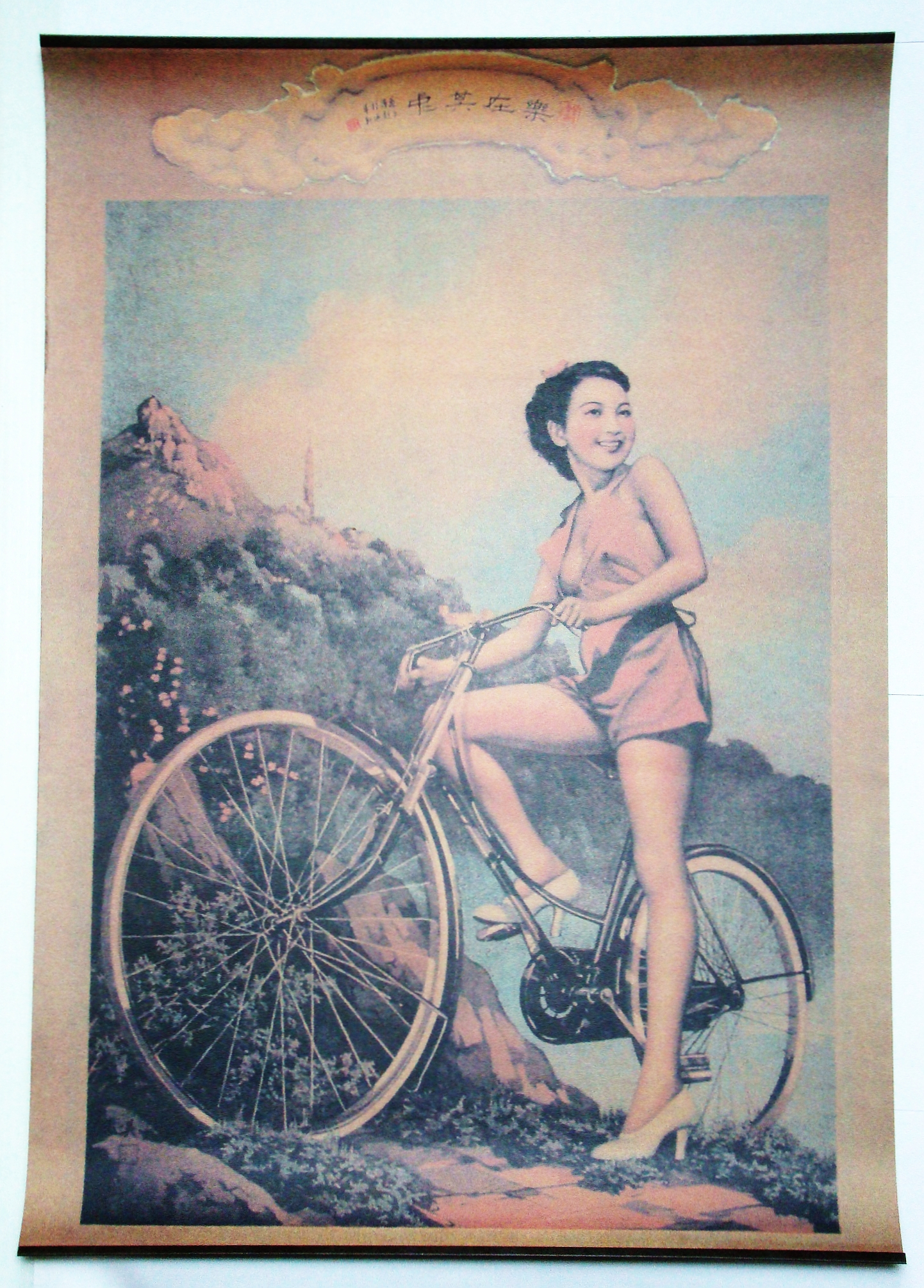 Image for Chinese / Shanghai Replica Advertising Poster Featuring Young Lovely on Bicycle