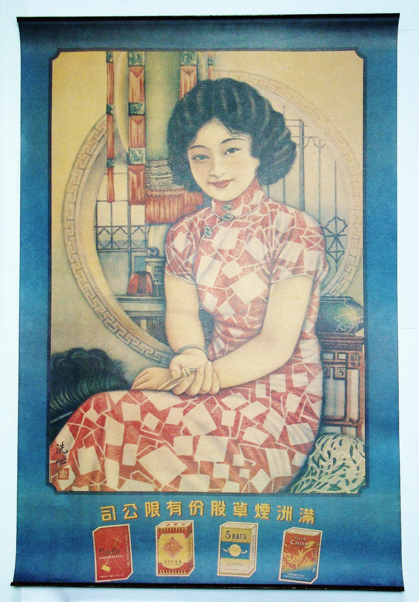 Image for Chinese / Shanghai Replica Cigarette Advertising Poster Featuring Attractive Young Lady and the Fiddle, 5 (Five) Bats and Good Crop Cigarette Brands
