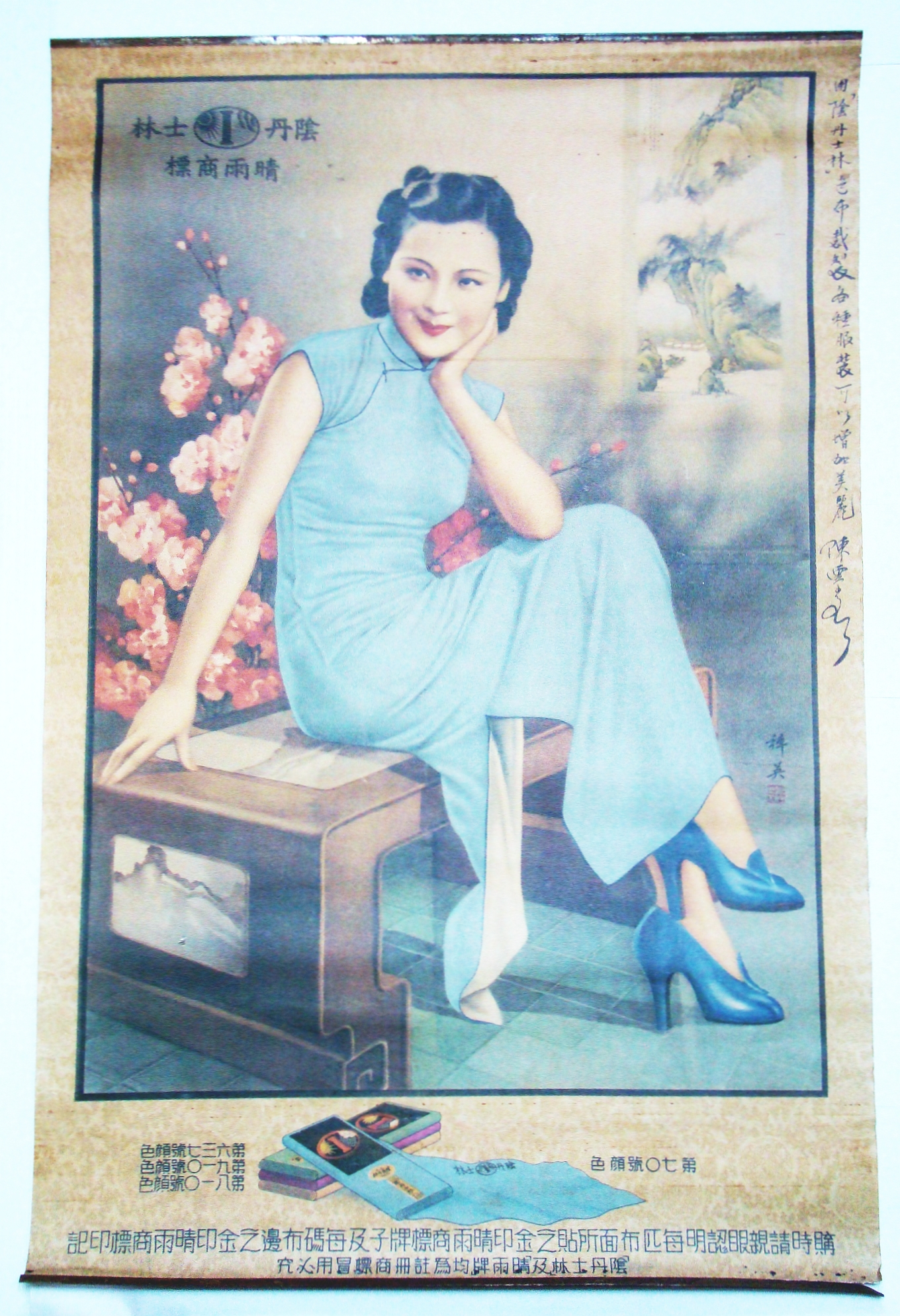 Image for Chinese / Shanghai Replica Advertising Poster - Features Elegant Lady in Blue Dress Seated on Bench