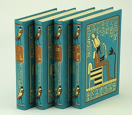 Image for The Mysteries of the Great Pyramid; Isis or the Search For Egypt's Buried Past; The Curse of the Pharaohs - Volumes I and II: Four Volumes in Total