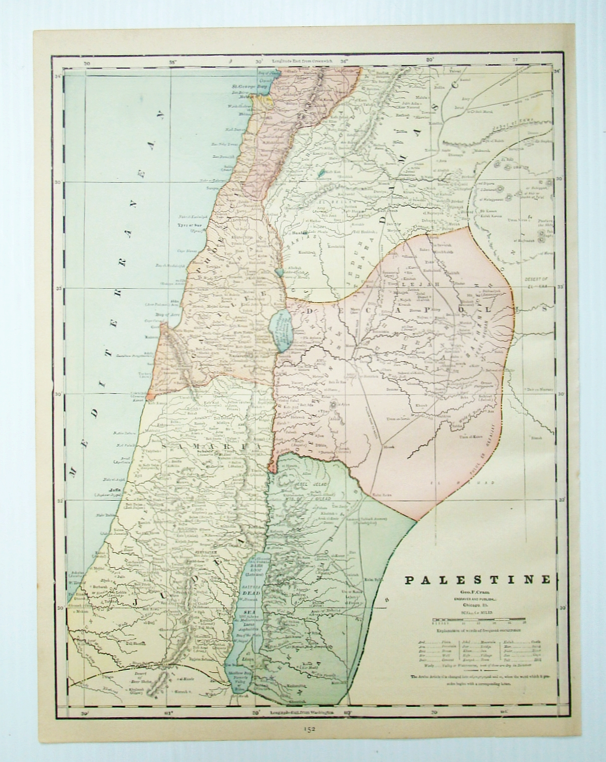Image for 1889 Color Map of Palestine