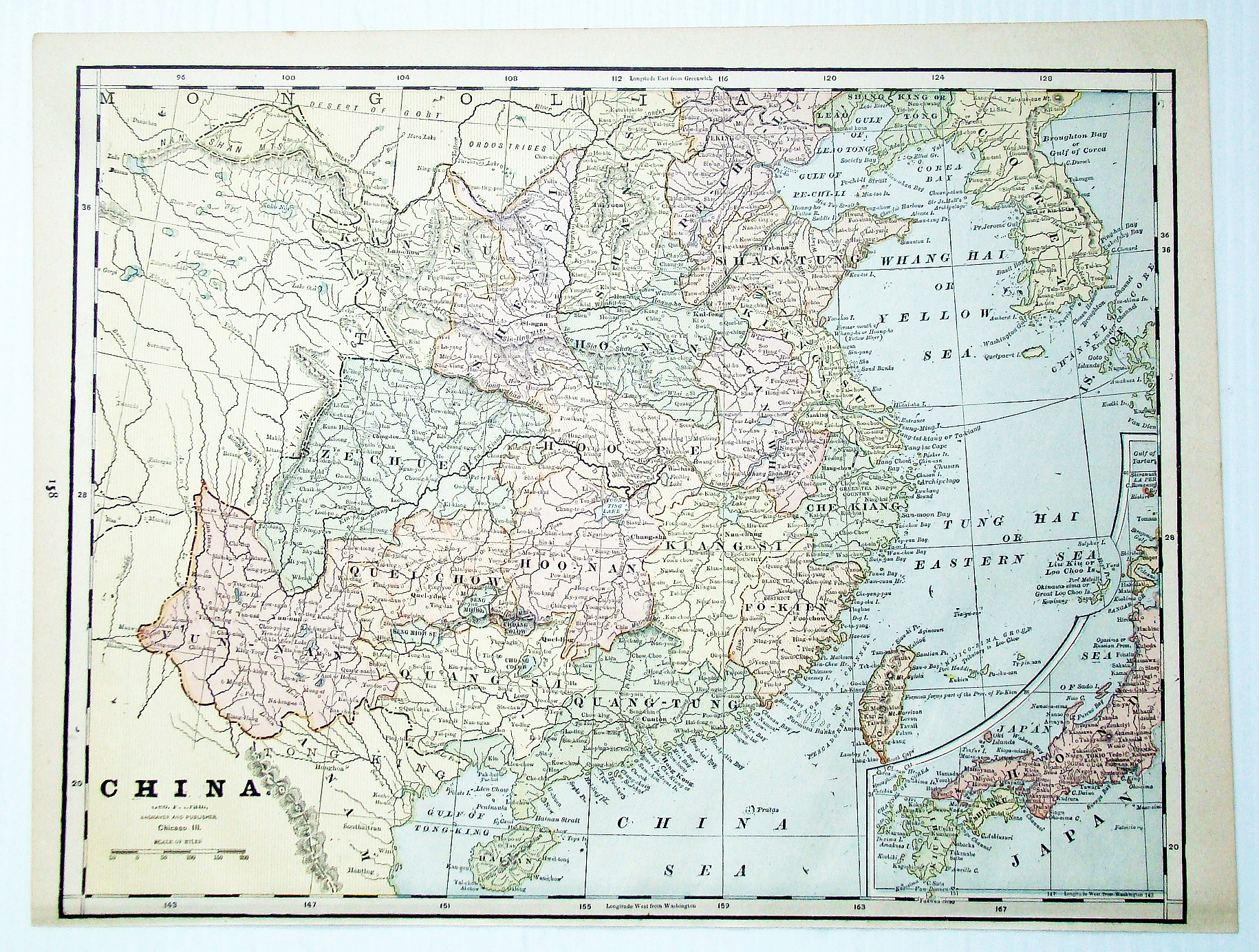 Image for 1889 Color Map of China, With Inset Map of Japan