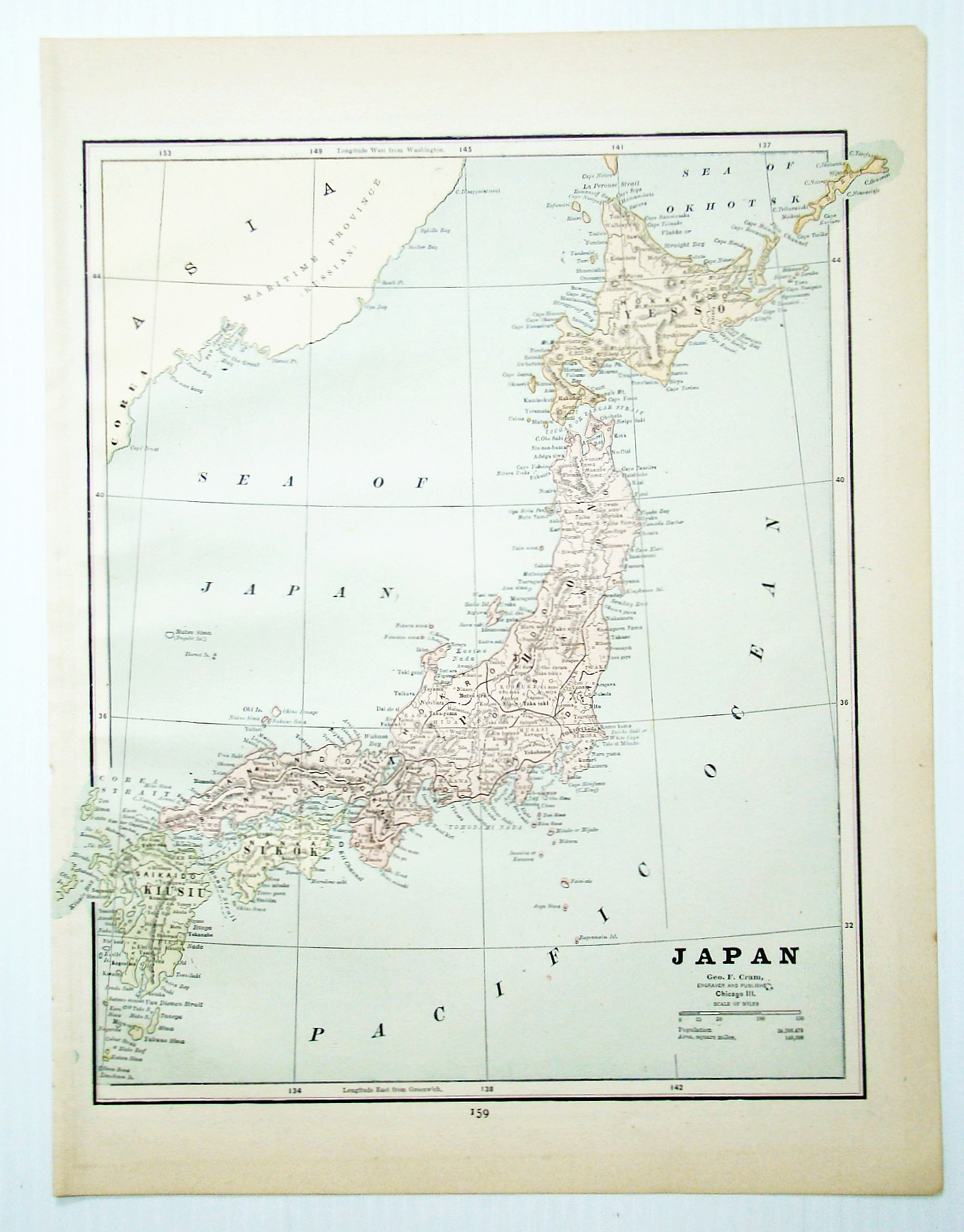 Image for 1889 Color Map of Japan (Nihon)