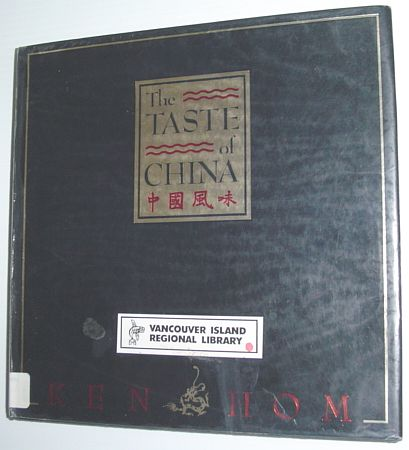 Image for The Taste of China