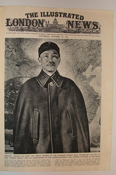 Image for The Illustrated London News, October 18, 1941 *Chiang Kai-Shek Cover Photo*