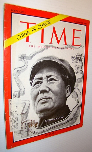 Image for Time Magazine, January 13, 1967 - Chairman Mao Cover