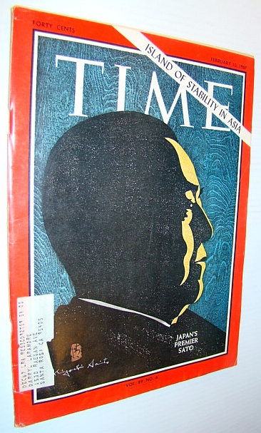 Image for Time Magazine, February 10, 1967 - Japan's Premier Sato Cover