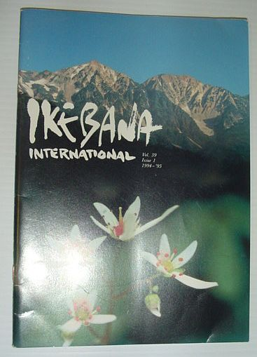 Image for Ikebana International, Vol. 39, Issue 1, 1994-1995